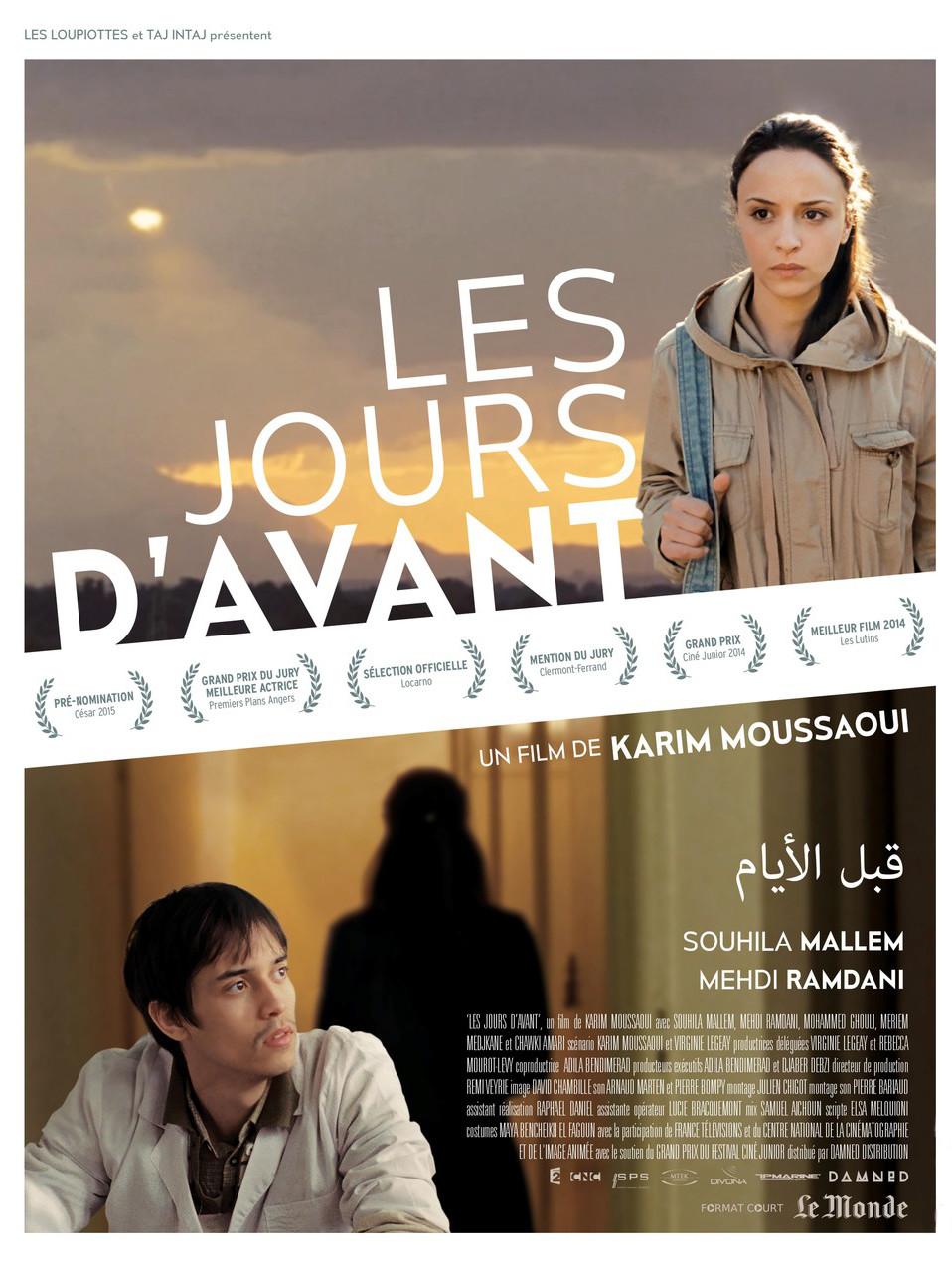 Les Jours d'Avant | Moussaoui, Karim (Réalisateur)