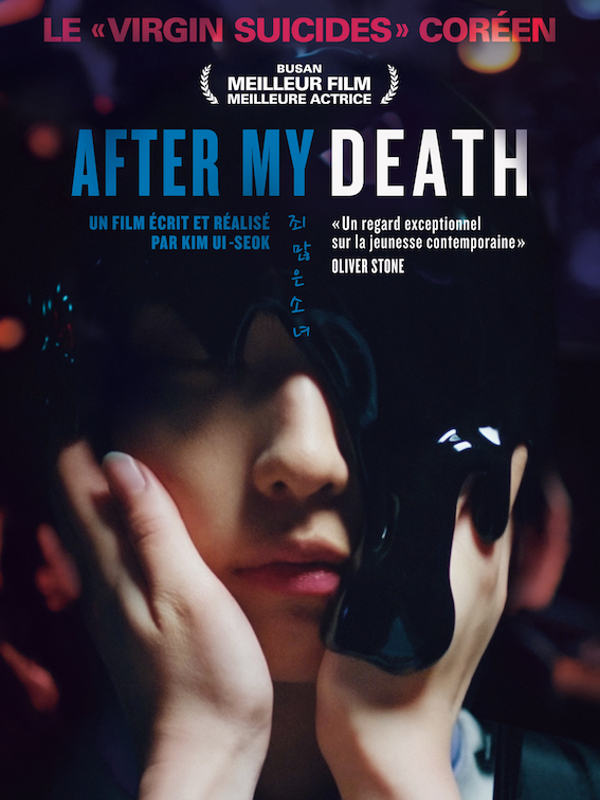 After My Death | Kim, Ui-Seok (Réalisateur)