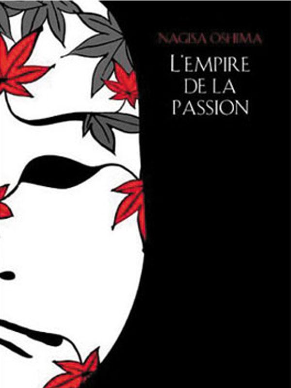 L' Empire de la passion |