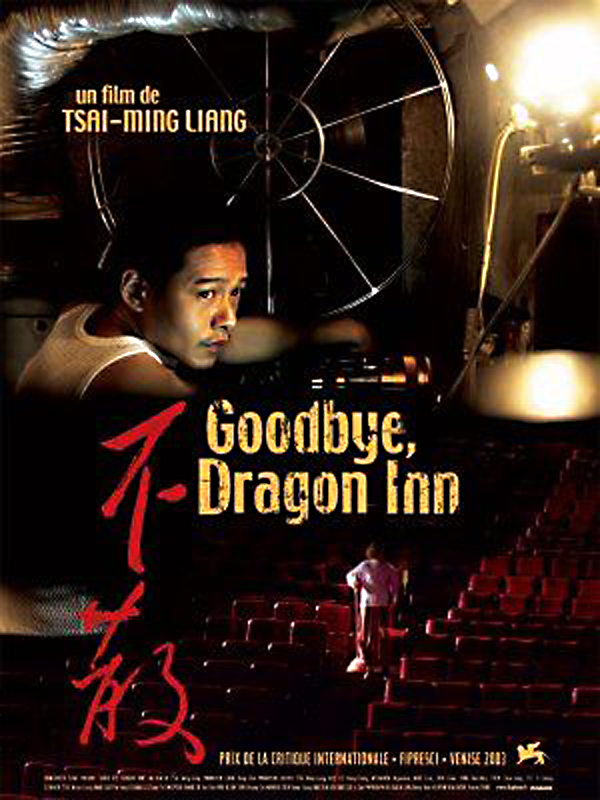 Goodbye Dragon Inn | TSAI, Ming-liang (Réalisateur)