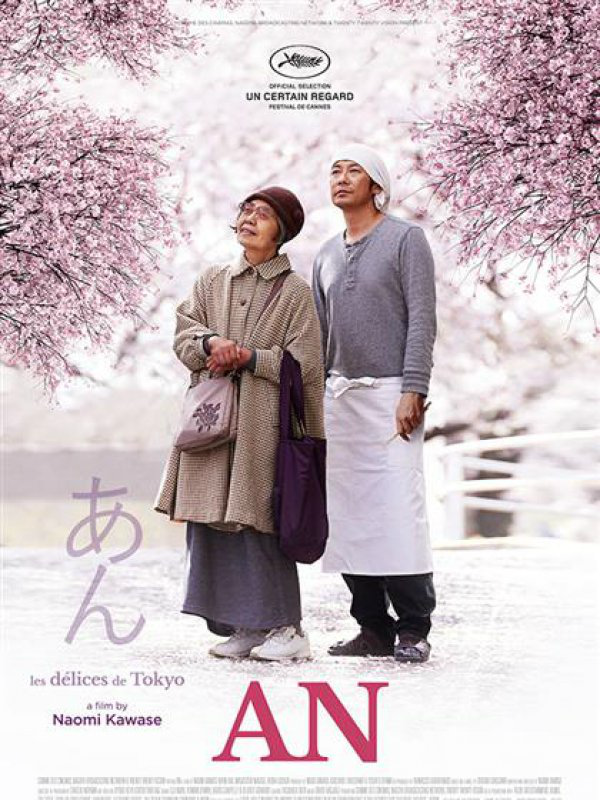 Film Fest Gent An (Les délices de Tokyo)