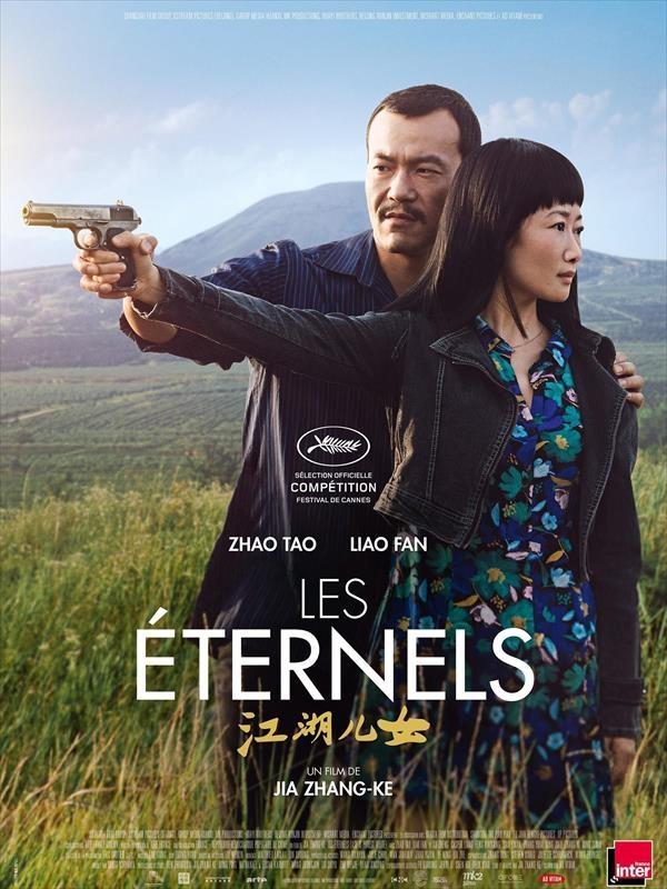 Les Éternels (Ash is Purest White) | JIA, Zhang-Ke (Réalisateur)