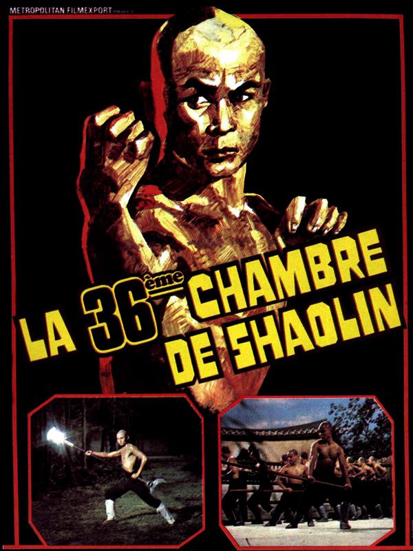 La 36è chambre de Shao Lin | Chia Liang, Liu (Réalisateur)