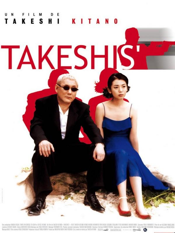 Film Fest Gent Takeshis'