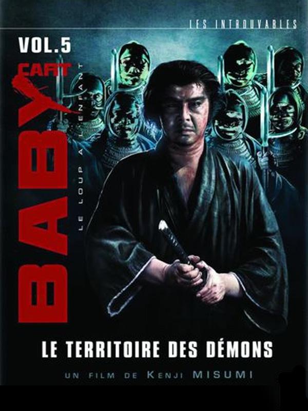 Baby Cart - 5ème Partie - Le territoire des démons | Misumi, Kenji (Réalisateur)