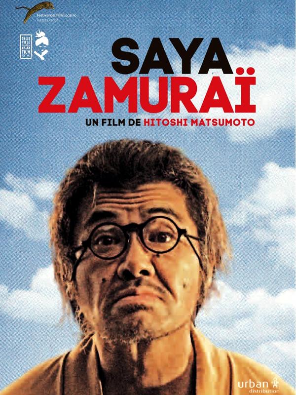 Saya zamuraï | Matsumoto, Hitoshi (Réalisateur)