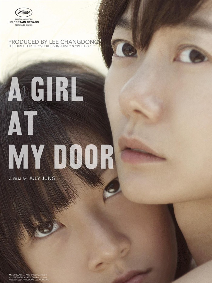 A Girl At my Door | Jung, July (Réalisateur)