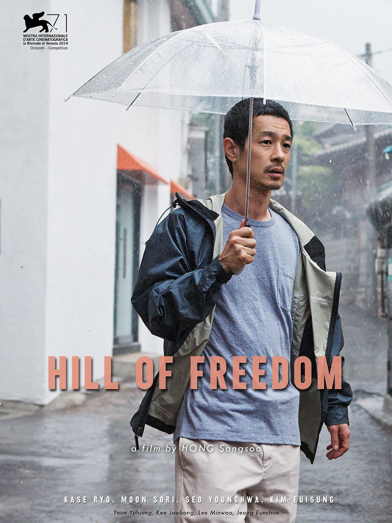 Hill of Freedom | HONG, Sangsoo (Réalisateur)