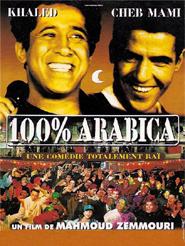 100 % Arabica |