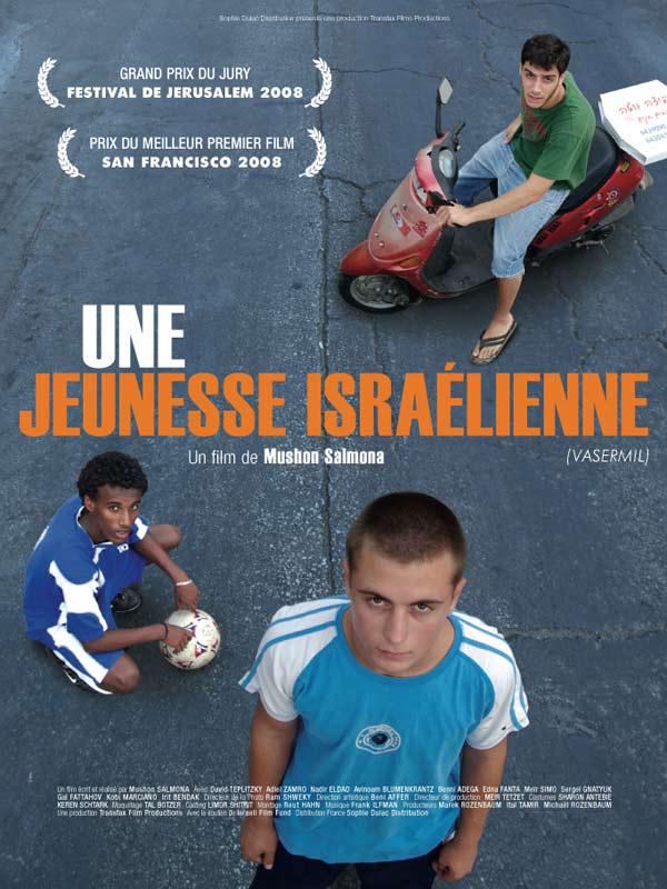 Une jeunesse israélienne | Salmona, Mushon (Réalisateur)