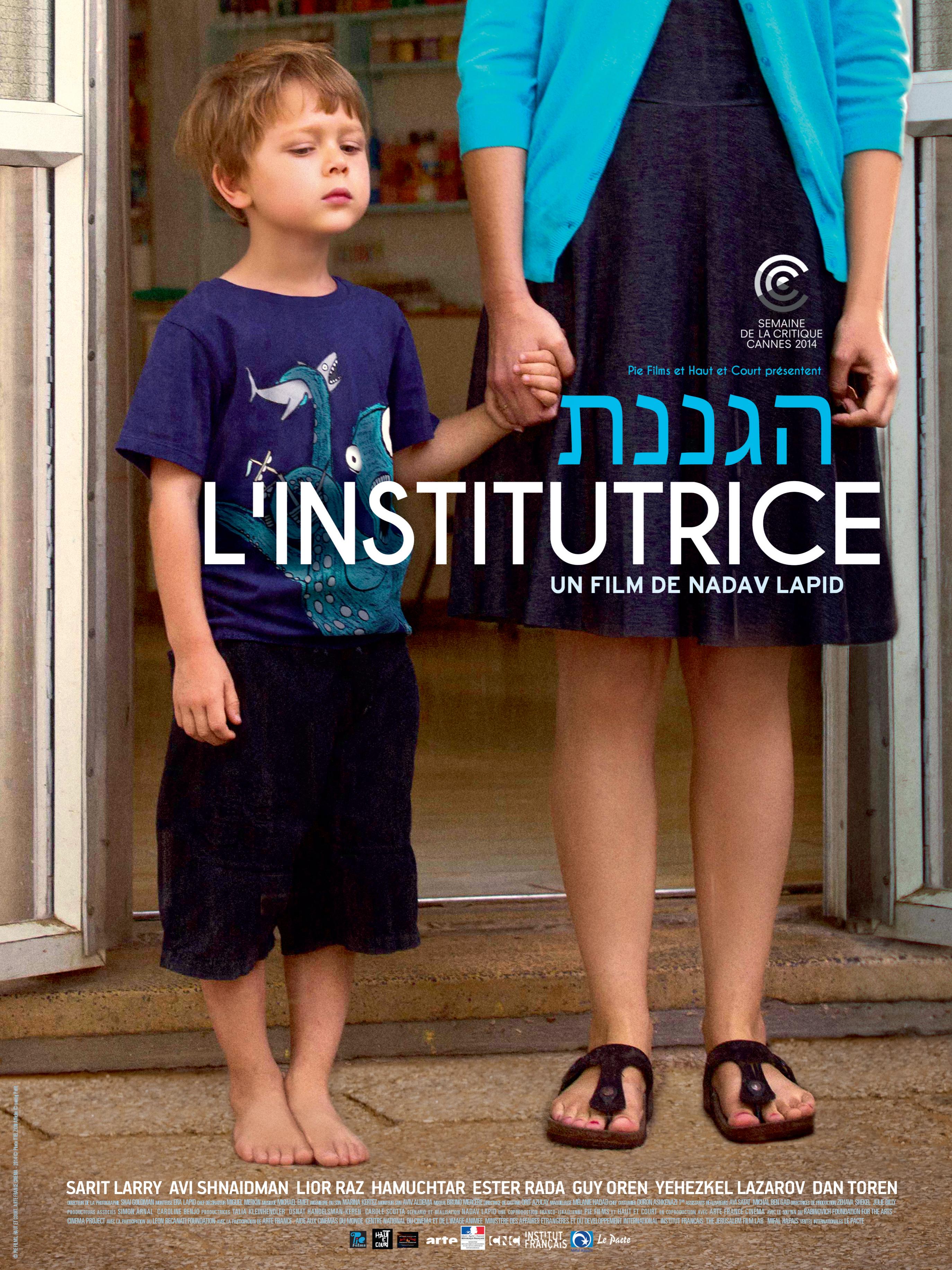 L'Institutrice | Lapid, Nadav (Réalisateur)