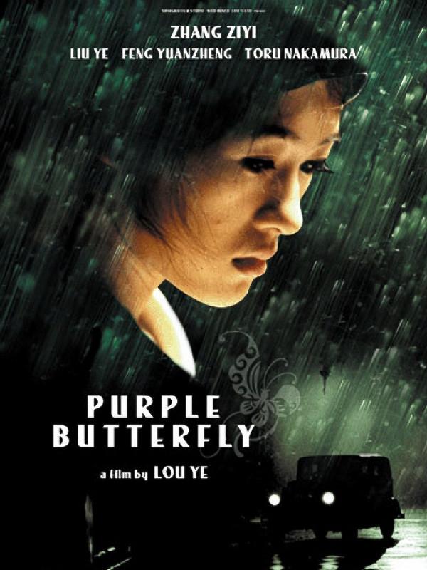 Purple Butterfly | LOU, Ye (Réalisateur)