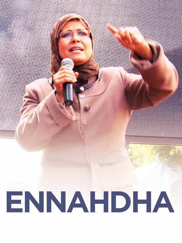 Ennahdha | Cotteret, Christophe (Réalisateur)