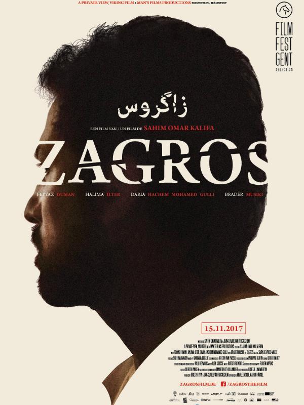 Film Fest Gent Zagros