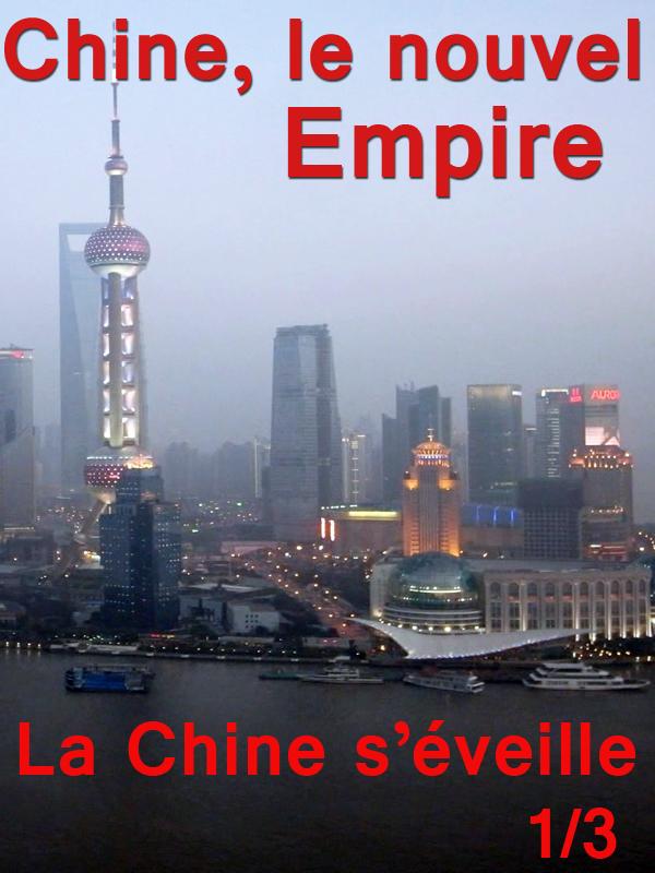 Chine, le nouvel empire - épisode 1/3 | Carré, Jean-Michel (Réalisateur)