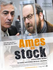 """Afficher """"Âmes en stock"""""""