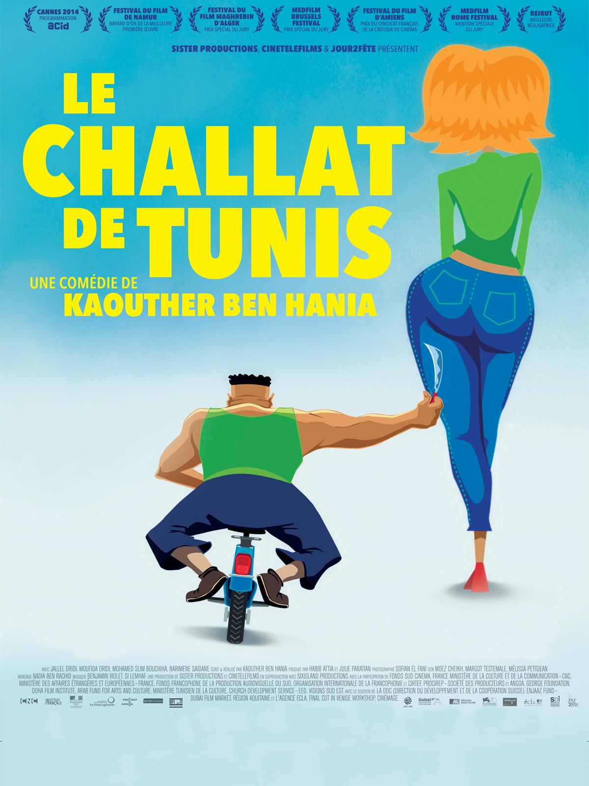 Le Challat de Tunis | Ben Hania, Kaouther (Réalisateur)