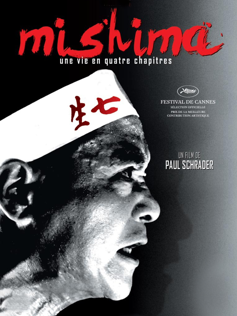 Film Fest Gent - Mishima