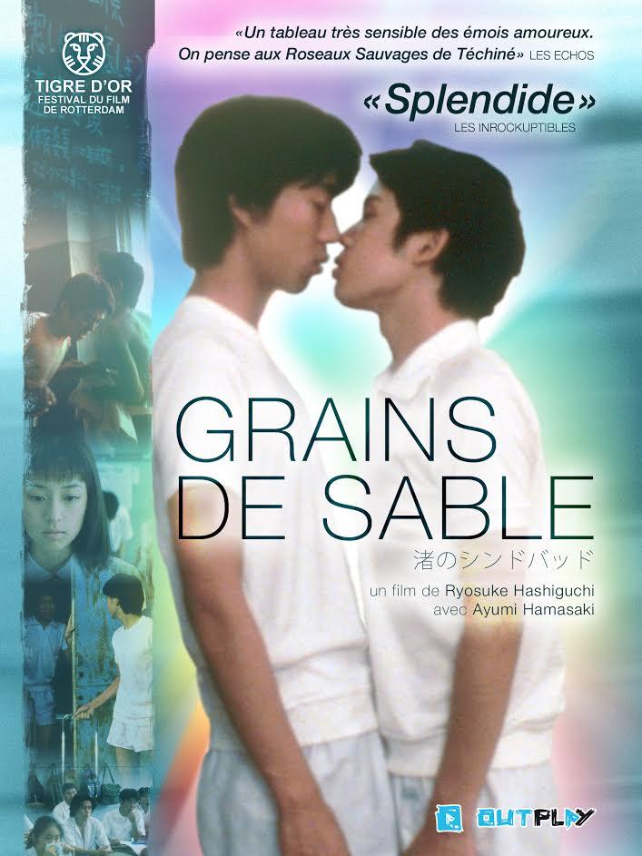 Grains de sable | Hashiguchi, Ryosuke (Réalisateur)