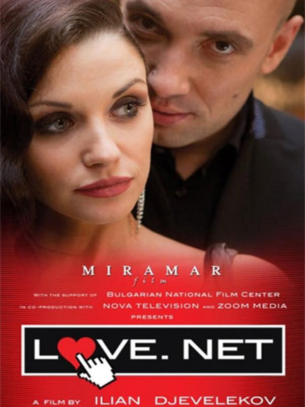 Love.net |