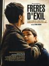 Frères d'exil