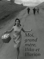 Moi, Grand-mère, Iliko et Illarion