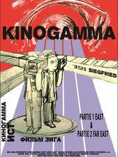 Kinogamma