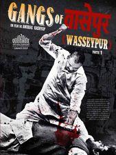 Gangs of Wasseypur : Partie 1