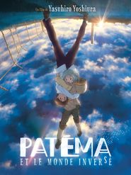 Patema et le monde inversé