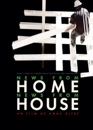 News from House/News from Home