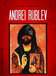 Andreï Roublev