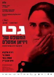 Gett, the Divorce Trial of Viviane Amsalem