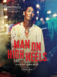 Man on High Heels - Le Flic aux talons hauts