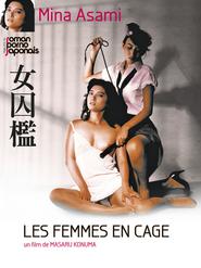 Les Femmes en cage