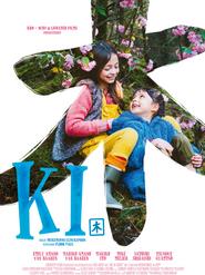Flatlife & KI - DE FILMCLUB