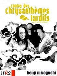 Conte des chrysanthèmes tardifs