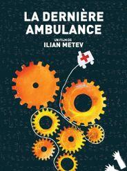 La Dernière Ambulance