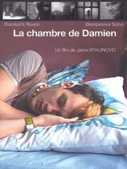 La Chambre de Damien
