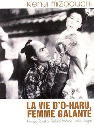 La Vie d'O'Haru femme galante