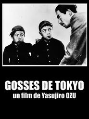 Gosses de Tokyo (Et pourtant nous sommes nés)