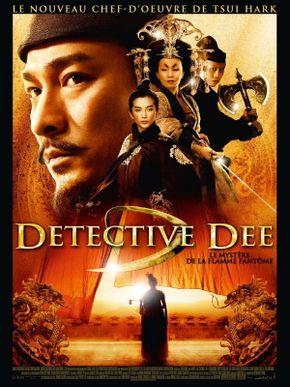 Détective Dee : Le Mystère de la flamme fantôme