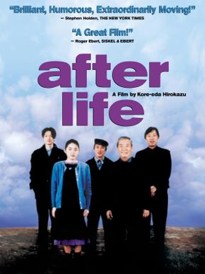 After Life