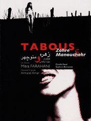 Tabous (Zohre et Manouchehr)/Juste une femme