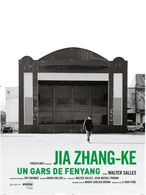 Jia Zhangke, un gars de Fenyang