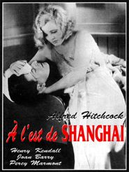 A l'Est de Shanghaï (Rich and Strange)