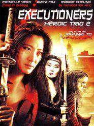 Heroic Trio 2 : Executioners