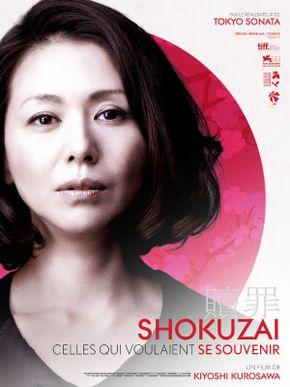 Shokuzai I : Celles qui voulaient se souvenir