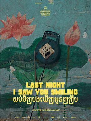 Last Night I Saw You Smiling