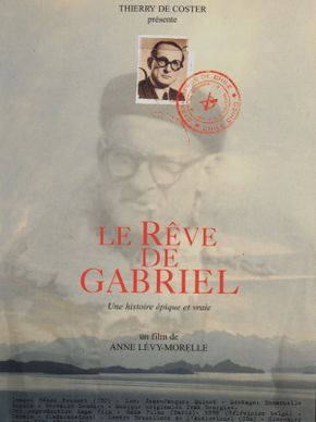 Le Rêve de Gabriel