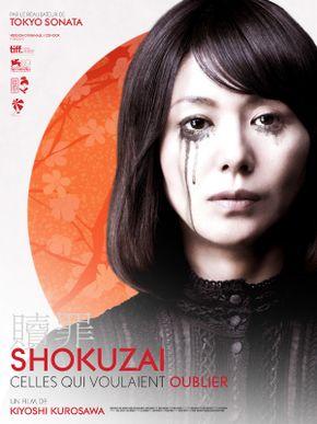 Shokuzai II : Celles qui voulaient oublier
